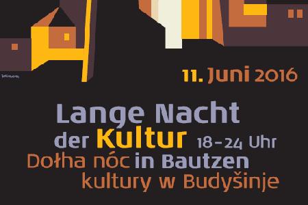 Lange-Nacht-der-Kultur-2016